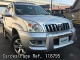 Used TOYOTA LAND CRUISER PRADO Ref 118795