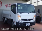 Used NISSAN ATLAS Ref 118830