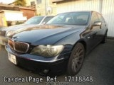 Used BMW BMW 7 SERIES Ref 118848