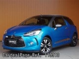Used CITROEN CITROEN DS3 Ref 119913