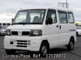 Used NISSAN CLIPPER VAN Ref 120072