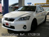 Used LEXUS LEXUS CT200H Ref 120138