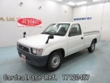 Used TOYOTA HILUX Ref 120487