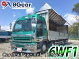 Used ISUZU GIGA Ref 123870