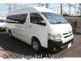 Used TOYOTA HIACE COMMUTER Ref 124001