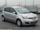 Used NISSAN NOTE Ref 124180
