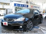 Used LEXUS LEXUS IS F Ref 124454