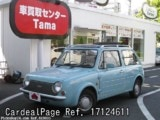 Used NISSAN PAO Ref 124611
