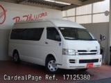 Used TOYOTA HIACE COMMUTER Ref 125380