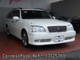 Used TOYOTA CROWN ESTATE Ref 125789