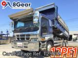 Usado ISUZU GIGA Ref 125899