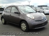 Used NISSAN MARCH BOX Ref 127482