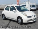 Used NISSAN MARCH BOX Ref 128156