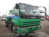 Used ISUZU FORWARD Ref 128696