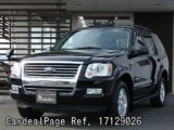 Used FORD FORD EXPLORER Ref 129026