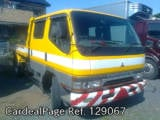 Used MITSUBISHI CANTER Ref 129067