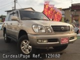Used TOYOTA LAND CRUISER CYGNUS Ref 129180