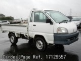 Used TOYOTA LITEACE TRUCK Ref 129557