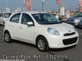 Used NISSAN MARCH BOX Ref 129559