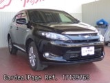 Used TOYOTA HARRIER HYBRID Ref 129765