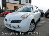 Used NISSAN MARCH Ref 129788
