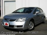 Used HONDA CIVIC HYBRID Ref 130027