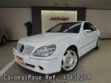 Used MERCEDES BENZ BENZ S-CLASS Ref 130274