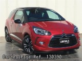 Used CITROEN CITROEN DS3 Ref 130390