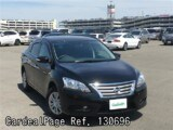 Used NISSAN SYLPHY Ref 130696