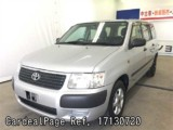 Used TOYOTA SUCCEED WAGON Ref 130720