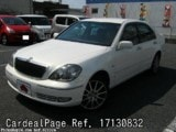 Used TOYOTA BREVIS Ref 130832