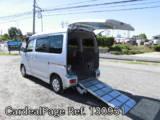 Used DAIHATSU ATRAI WAGON Ref 130951