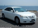 Used TOYOTA CAMRY Ref 130961
