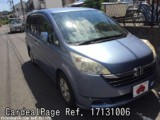 Used HONDA STEPWAGON Ref 131006
