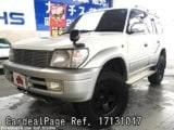 Used TOYOTA LAND CRUISER PRADO Ref 131047
