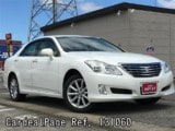 Used TOYOTA CROWN ROYAL Ref 131060