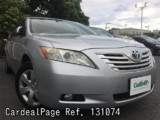 Used TOYOTA CAMRY Ref 131074