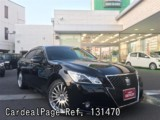 Used TOYOTA CROWN HYBRID Ref 131470