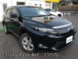 Used TOYOTA HARRIER HYBRID Ref 131576