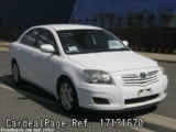 Used TOYOTA AVENSIS Ref 131670
