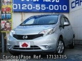 Used NISSAN NOTE Ref 131715