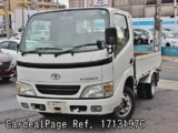 Used TOYOTA TOYOACE Ref 131976
