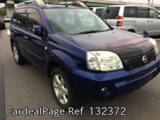 Used NISSAN X-TRAIL Ref 132372