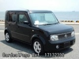 Used NISSAN CUBE Ref 132390