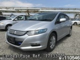 Usado HONDA INSIGHT Ref 133705