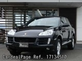 Used PORSCHE PORSCHE CAYENNE Ref 134510