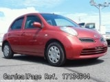 Used NISSAN MARCH BOX Ref 134644