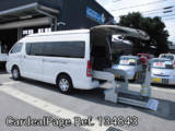 Used TOYOTA HIACE COMMUTER Ref 134843