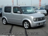 Used NISSAN CUBE Ref 135139