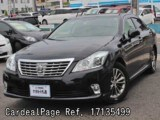 Used TOYOTA CROWN ROYAL Ref 135499